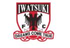 【Youtubeでライブ配信】九州男児U−16リーグプレーオフ、東海ルーキーリーグU16をはじめ4試合をLIVE配信!11/28,29