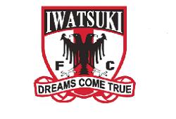 岩槻FC ジュニアユース 体験練習会 毎週木曜日 開催!2021年度 埼玉県