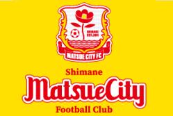 松江シティFC ジュニアユース 体験練習会 12月毎週木・金開催 2021年度 島根県
