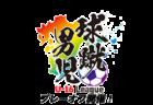 【YouTubeでライブ配信】11/29(日) 球蹴男児リーグU-16プレーオフ 2020年度