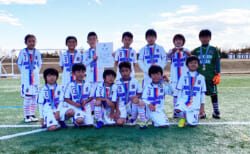 2020年度 第1回CCIカップU-9サッカー大会 岐阜地区大会 優勝はJFC若鮎城西!鶉SSSとともに県大会出場!
