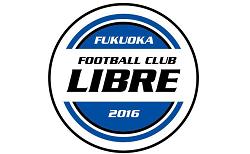 FC LIBRE(リブレ)ジュニアユース 体験練習会 12/8.10他 開催のお知らせ! 2021年度 福岡県