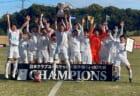 U-12ジュニアサッカーワールドチャレンジ2020 優勝は鹿島アントラーズノルテ!