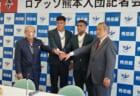 2020年度 第25回福岡県クラブユース(U-13)サッカー大会 筑豊支部予選 県大会代表2チーム決定! 決勝結果募集中です