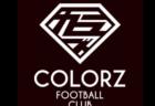 2020年度 第4回 日本クラブユースサッカー(U-18)TOWN CLUB CUP 12/29結果掲載!優勝はブリオベッカ浦安(千葉)