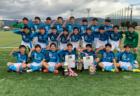 2020年度第28回石川県女子サッカー普及リーグ 優勝はソルティーロ星稜PEL!