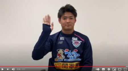 サガン鳥栖 本田 風智選手より応援メッセージ! 日本クラブユースサッカー選手権(U-18)