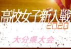 2020年度 第39回松永杯 兼 NTT西日本グループカップ 中西部予選  大会結果情報をお待ちしています!
