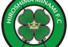 広島高陽フットボールクラブジュニアユース 体験練習会 随時開催中 2021年度 広島県