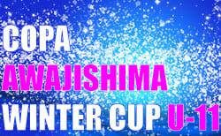 2020年度 COPA AWAJISHIMA WINTER CUP U-11(兵庫)組合せ掲載 12/5.6開催