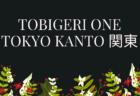 【全年代日本代表】2021スケジュール掲載!2021年 日本代表・日本女子代表 年間スケジュール一覧