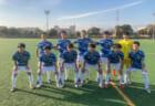2020年度 ミズノチャンピオンシップU-16 ルーキーリーグ(静岡県開催)優勝は静岡学園!