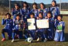 2020年度 サーラカップ決勝大会(静岡開催)AリーグはHonda FC、Bリーグは名古屋グランパス、CリーグはFCアロンザが優勝!