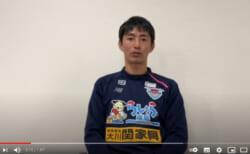 サガン鳥栖 高橋 秀人選手より応援メッセージ! 日本クラブユースサッカー選手権(U-18)