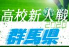 Fuerza Futsal Club(フェルサ フットサル クラブ・女子)ユース・ジュニアユース メンバー募集!2021年度 福岡県