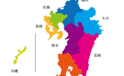 九州地区の今週末のサッカー大会・イベントまとめ【1月30日(土)~1月31日(日)】