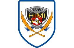 氷見FC ジュニアユース 体験練習会 随時開催 2021年度 富山県