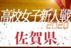 2020年度 OFA第19回大阪府U-11チビリンピックサッカー大会 JA全農杯・中央大会 優勝はDREAM!