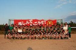 徳島FCリベリモ ジュニアユース 体験練習会 2/10.17 開催のお知らせ!2021年度 徳島県