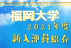 JFA U-12サッカーリーグ 2020 神奈川《FAリーグ》県央地区 西鶴間SCがB、上南SCがE、FCオリオンがIブロック優勝!! 12/27までの結果掲載!結果入力ありがとうございます!