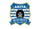 昭和FC VOLARE ジュニアユース体験会 1/31開催 2021年度 長野県