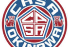 2020年度 U-14 KCYチャレンジカップ(京都府)決勝はサンガvsルセーロ!決勝、3決は2/14開催!
