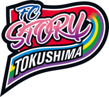 FC STORY Tokushima メニーナ 体験練習会 随時開催 2021年度 徳島県