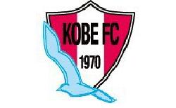 神戸FCボーイズ セレクション2/16他開催 2021年度 兵庫県