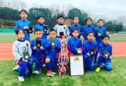 2020年度 神戸市サッカー協会U-12少年サッカーリーグ 後期1部摩耶リーグ (兵庫県)  優勝はなぎさA! 全日程終了