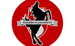 ロアッソ熊本ジュニアユース人吉 選手募集・体験練習会 毎週火、水、金曜日開催 2021年度 熊本