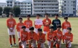 2020GFA第31回宜野湾市長杯 優勝は長田ドラゴン(U-12)、FC琉球(U-10)!