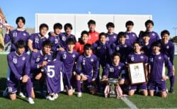 JR東日本カップ2020 第94回関東大学サッカーリーグ戦 1部優勝は明治大学!2部優勝は流通経済大!来季は拓殖大と1部昇格 結果速報2/28
