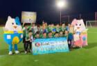 2020年度 第3回ASIAジュニアカップチャンピオンシップU-12(埼玉開催)優勝はエクセレントフィートFC!