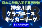 日本代表、国際親善試合で韓国に3-0快勝!山根選手代表デビュー戦でゴール!
