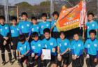 2020年度 フジパンカップ2021 第27回関西小学生サッカー大会 3/27,28,29開催!全出場チーム決定!大会情報をお待ちしています!