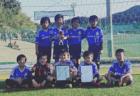 二島・レプロ サッカーフェスティバル 2021(U-11)福岡県 大会の最終結果情報お待ちしています!