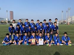 2020年度 第25回福岡県クラブユース(U-13)サッカー大会 福岡県大会 優勝はBUDDY(初優勝)!