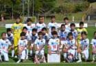2020年度 JFAバーモントカップ第31回全日本少年フットサル大会下越地区予選 優勝はクレーシェFC!県大会出場!