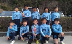 【優勝写真掲載】2020年度 第1回 シリウスカップU-9 グランドチャンピオン決定戦(愛知)優勝は尾西FC!