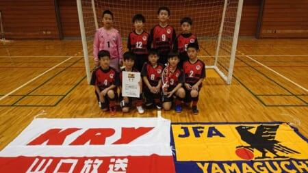 【優勝チーム写真掲載】2021 山口県フットサル選手権大会 U-12 優勝はSSS FC A!