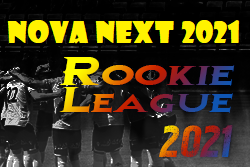 中国Rookie League NOVA NEXT 2021 参加校決定!