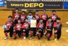 2020年度 第18回長野県少年フットサル大会(県大会)U-12 優勝はNOZAWANA!