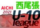 2021年度 室蘭地区カブスリーグ U-15 (北海道)日程情報お待ちしています!