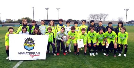 2020年度KYFA第18回九州女子サッカーリーグ・チャレンジカップ 優勝はヴィアマテラス宮崎!