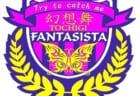 2020年度 第37回 広島市シティーカップ 広島県 2/27.28開催 優勝は西区トレセン!