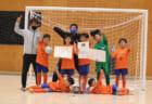 2020年度 神奈川県女子ユースリーグ 優勝は大和シルフィード!全試合終了!