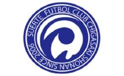 SUERTE FC(スエルテFC)U-12 新小1~6練習会 3/7,27,28開催!2021年度 神奈川県