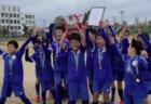 FC LAVIDA ジュニアエリート軍セレクション 3/21開催!小4・5対象!2021年度 埼玉県