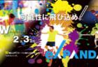 GWにお子さまの可能性を広げるプログラム参加者募集中!マルチスポーツイベント「exPANDA(エキスパンダ)」開催!