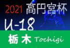 【セミナー実施しました!】元年代別日本代表監督 吉武 博文氏✕秀岳館高校サッカー部 段原 一詞 監督  「チームと子どものミスマッチを防ぐ方法」【オンラインシークレットセミナー第4弾】